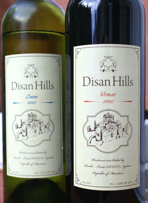 Disan Hills